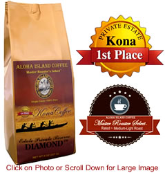 private reserve pure kona coffee whole bean or ground. Black Bedroom Furniture Sets. Home Design Ideas